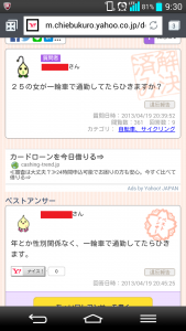 Screenshot_2015-03-02-09-30-16