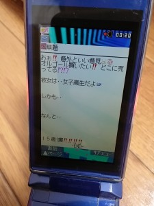 IMG01187