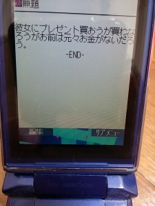 IMG01188